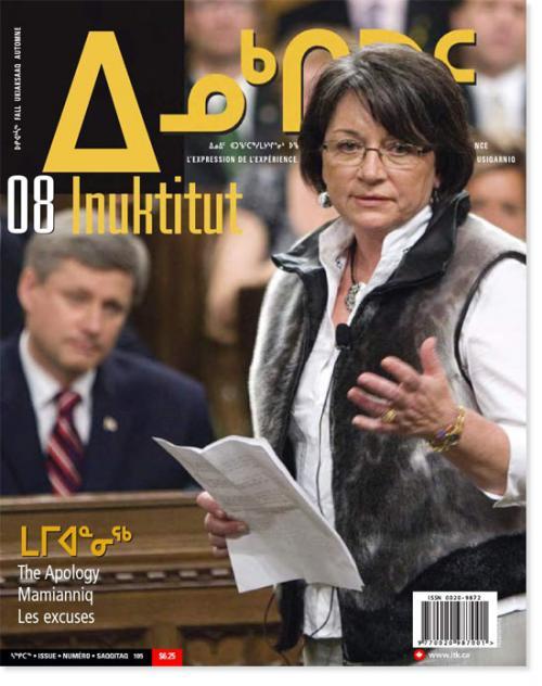 Inuktitut – Issue 105