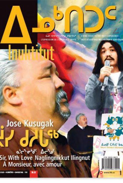 2011-0110-InuktitutMagazine-IUCANS-IULATN-EN-FR