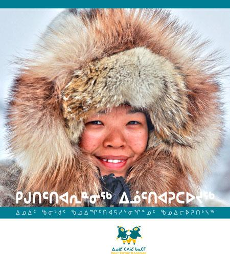 Healthy Teeth, Healthy Lives: Inuit Oral Health Action Plan 2013