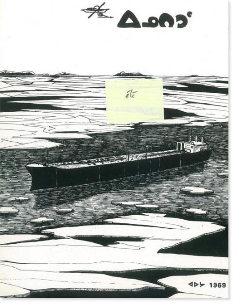 Inuktitut – 1969 Summer