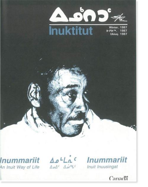 Inuktitut – Issue 65