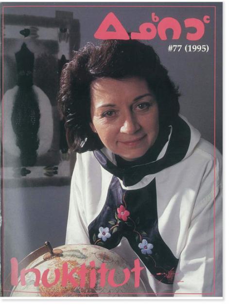 Inuktitut – Issue 77