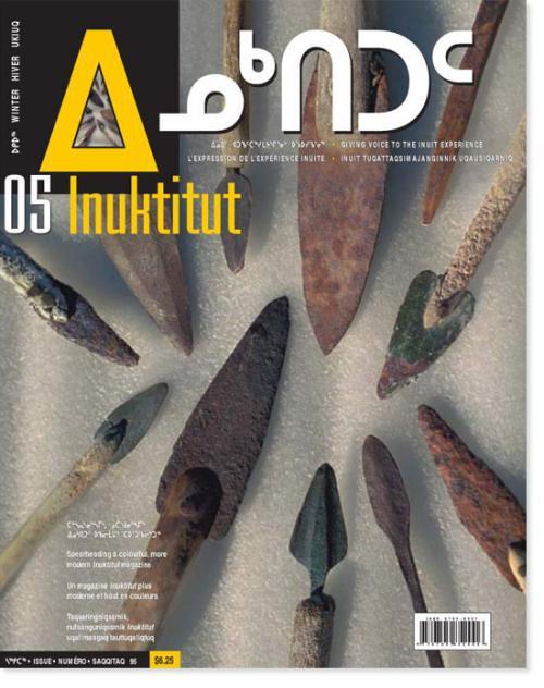 Inuktitut – Issue 95