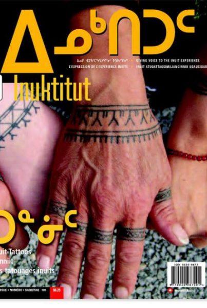 2010-0109-InuktitutMagazine-IUCANS-IULATN-EN-FR