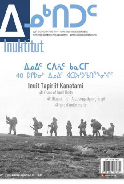 2011-0111-InuktitutMagazine-IUCANS-IULATN-EN-FR