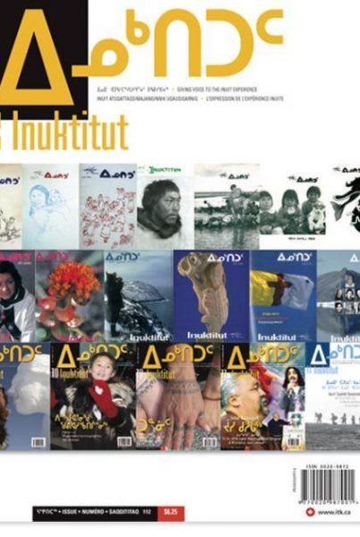 2012-0112-InuktitutMagazine-IUCANS-IULATN-EN-FR_0_0