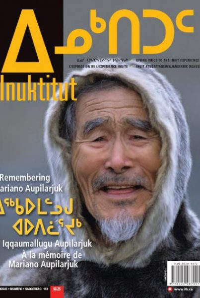 2013-0113-InuktitutMagazine-Cover