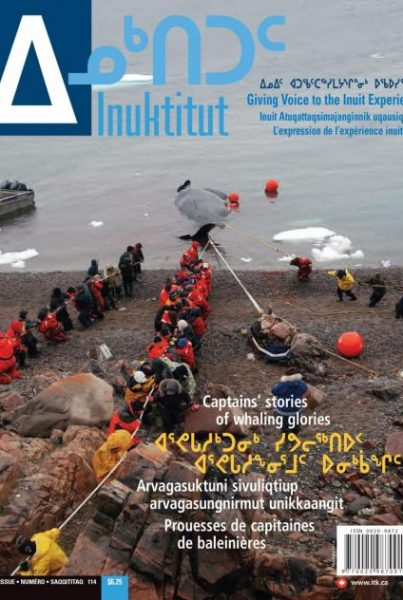 2014-0114-InuktitutMagazine-Cover_1