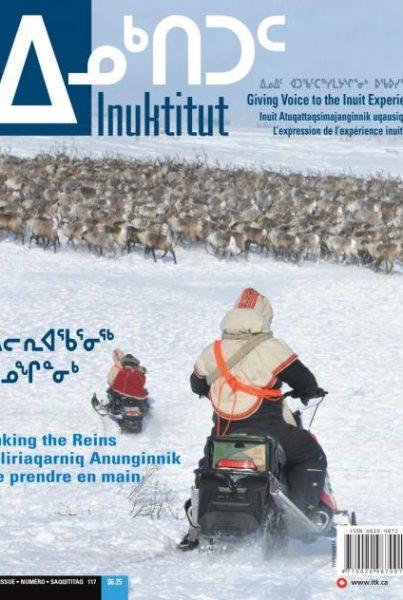 Inuktitut117_5-1-cover