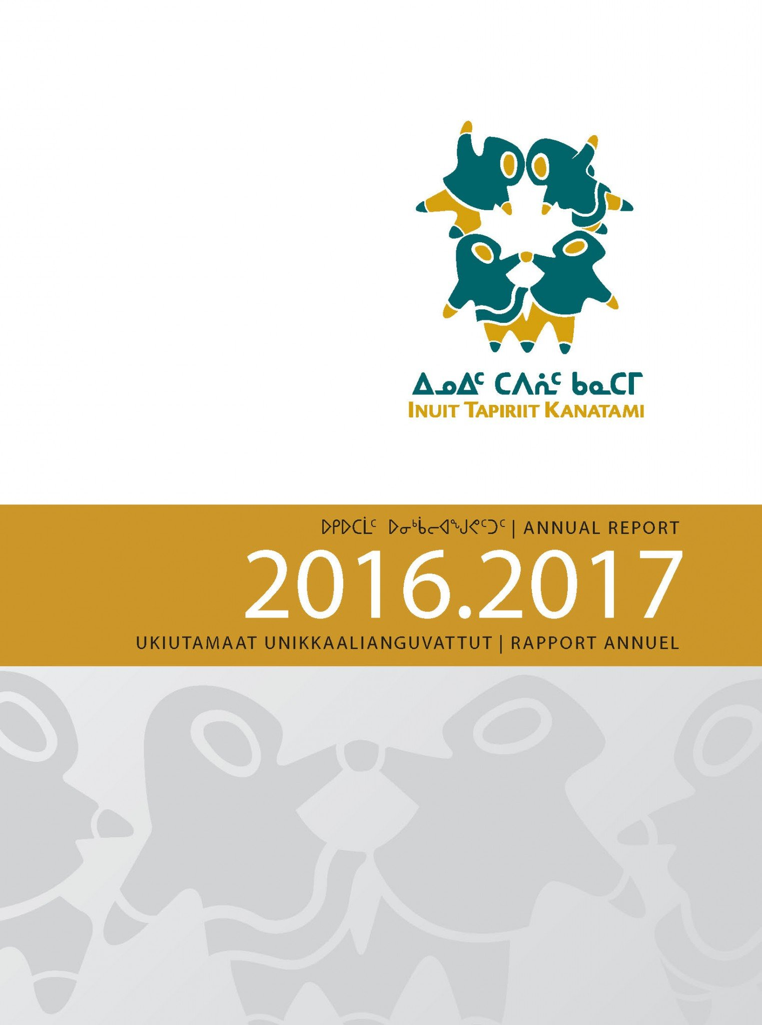 ITK 2016-2017 Annual Report