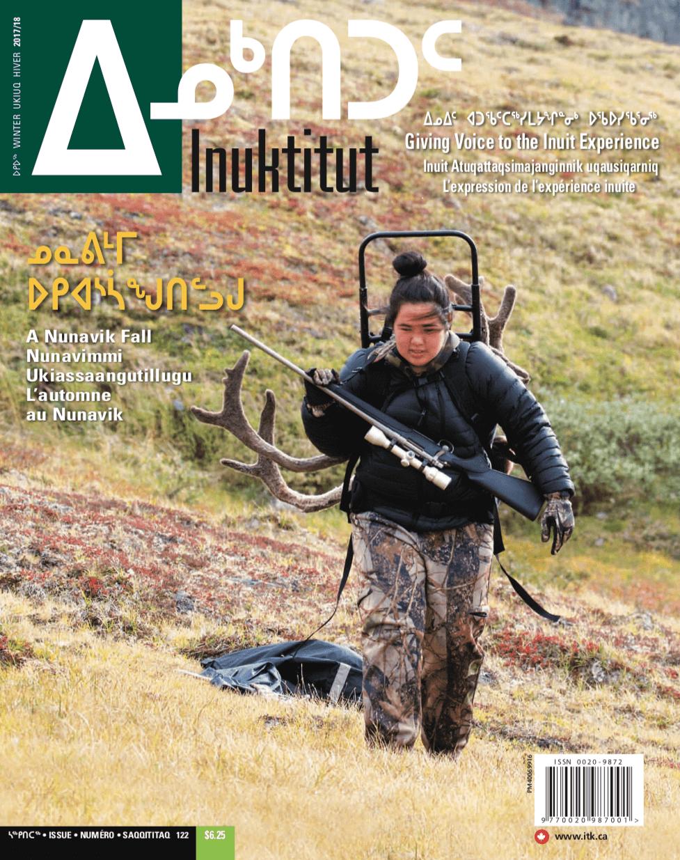 Inuktitut – Issue 122