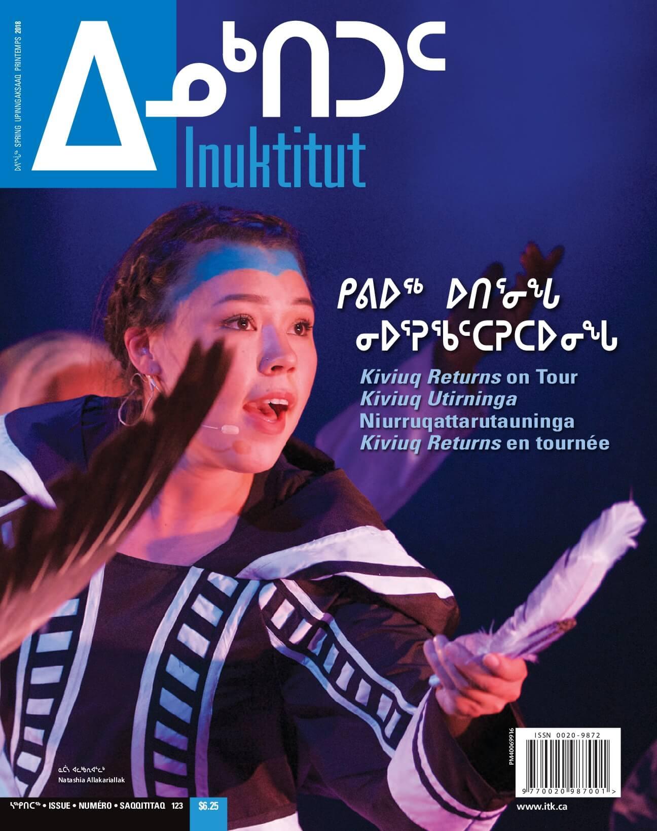 Inuktitut – Issue 123