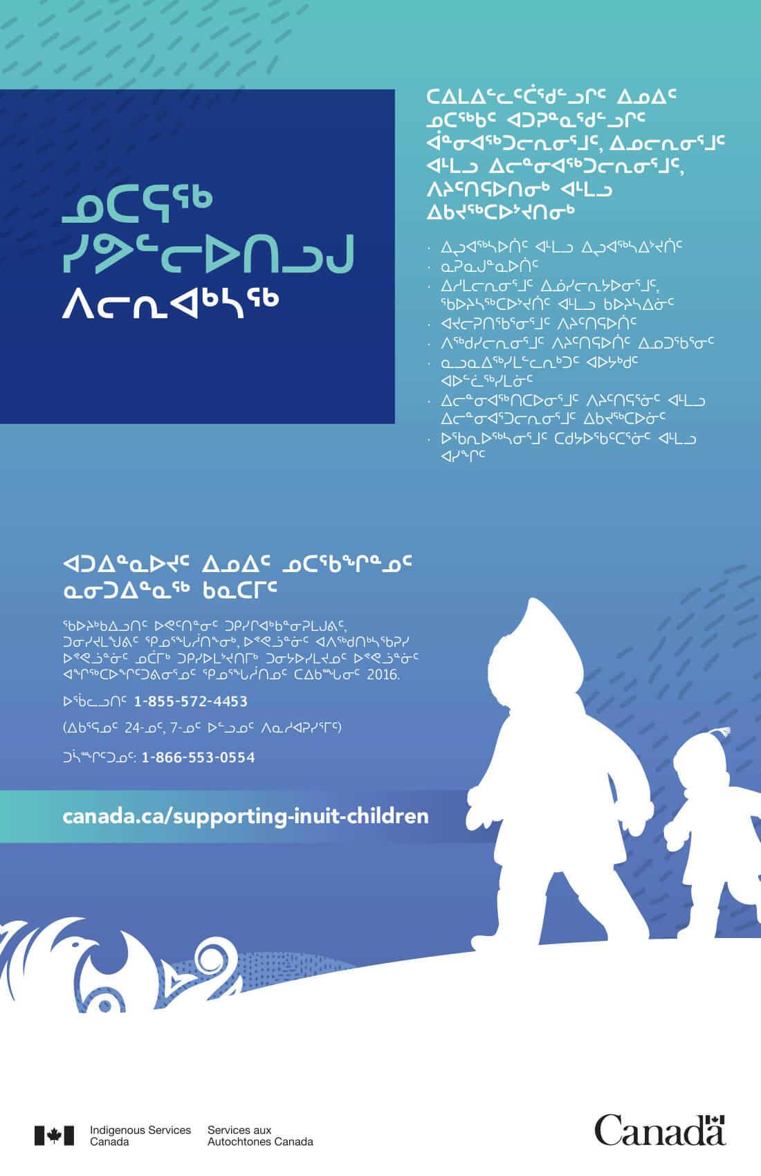 Child First Initiative — Inuit Tapiriit Kanatami
