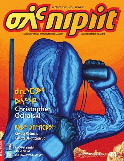 Nipiit—Issue 14